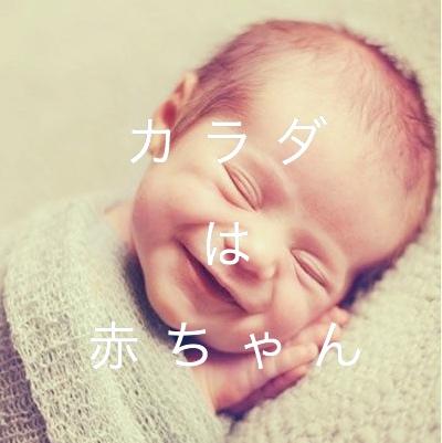 f:id:sousuke1202:20170308222711j:plain