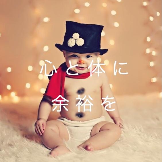 f:id:sousuke1202:20170313220709j:plain