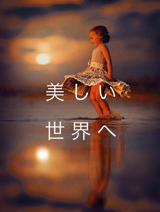 f:id:sousuke1202:20170316175804j:plain