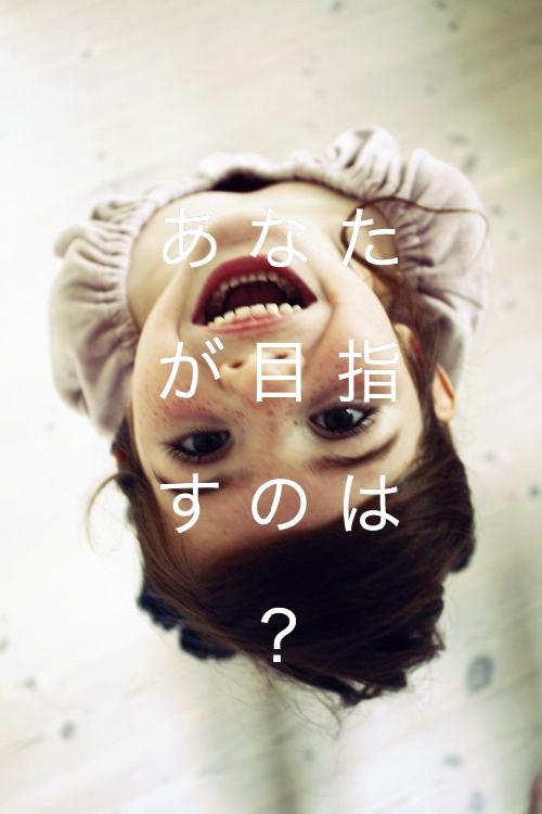 f:id:sousuke1202:20170318111819j:plain