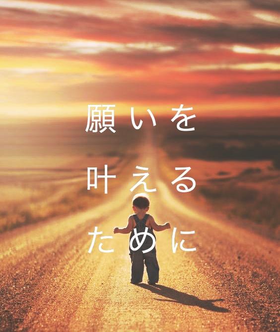 f:id:sousuke1202:20170318225150j:plain
