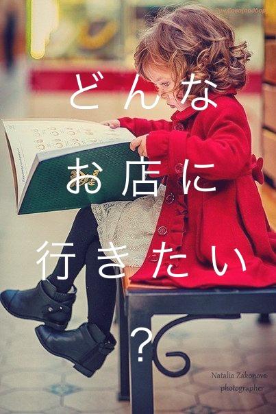 f:id:sousuke1202:20170322211921j:plain