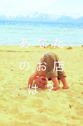f:id:sousuke1202:20170322213107j:plain