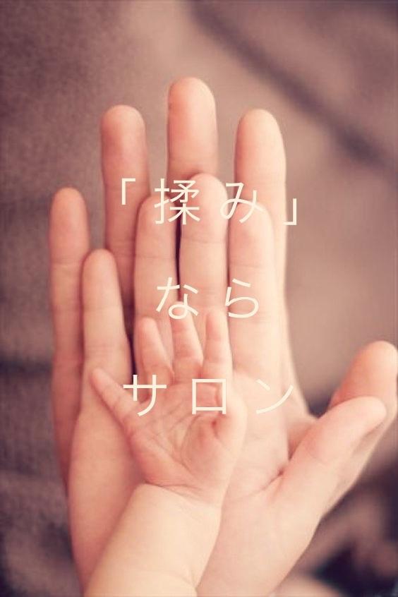 f:id:sousuke1202:20170323222839j:plain