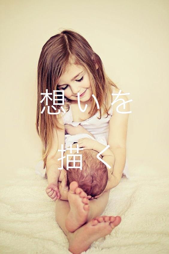 f:id:sousuke1202:20170327204818j:plain