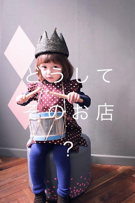 f:id:sousuke1202:20170405155745j:plain