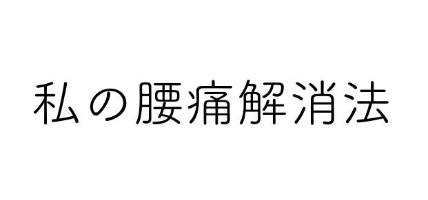 f:id:sousuke1202:20170420160728j:plain