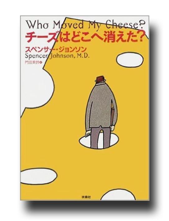 f:id:sousuke1202:20170507130406p:plain