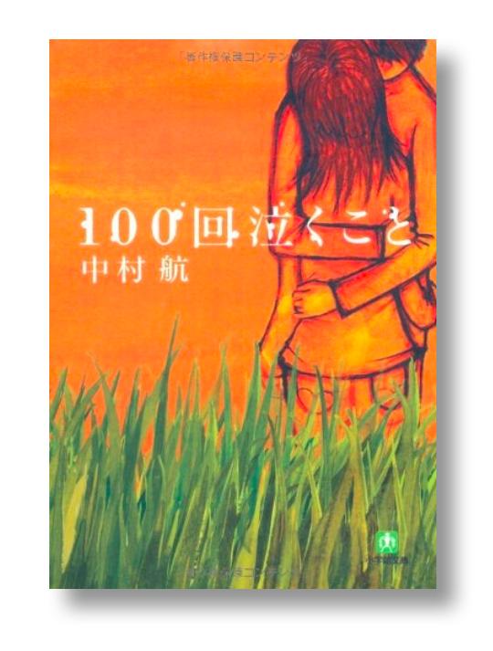 f:id:sousuke1202:20170517134901p:plain