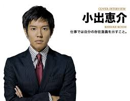 f:id:sousuke621:20170614181129j:plain