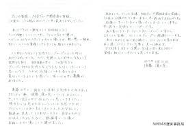 f:id:sousuke621:20170622182112j:plain