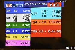 f:id:sousuke621:20170628100232j:plain