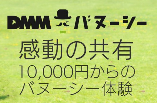 f:id:sousuke621:20170802092241p:plain