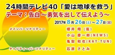 f:id:sousuke621:20170804095950j:plain
