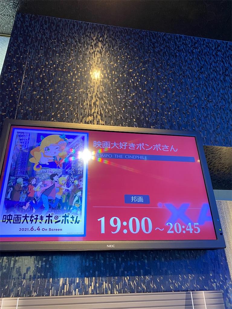 f:id:sousuke_hinoki:20210613135033j:image