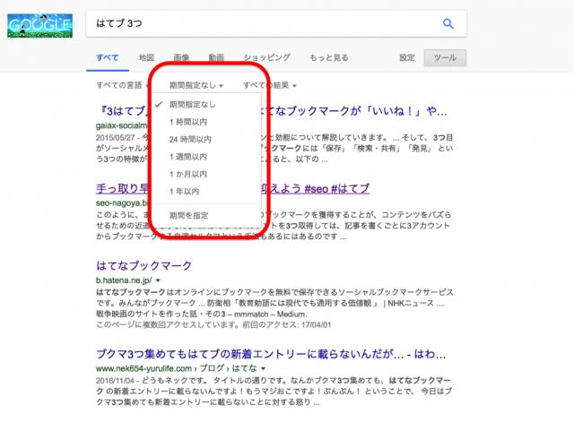 f:id:sousyokukusao:20170411214152p:plain