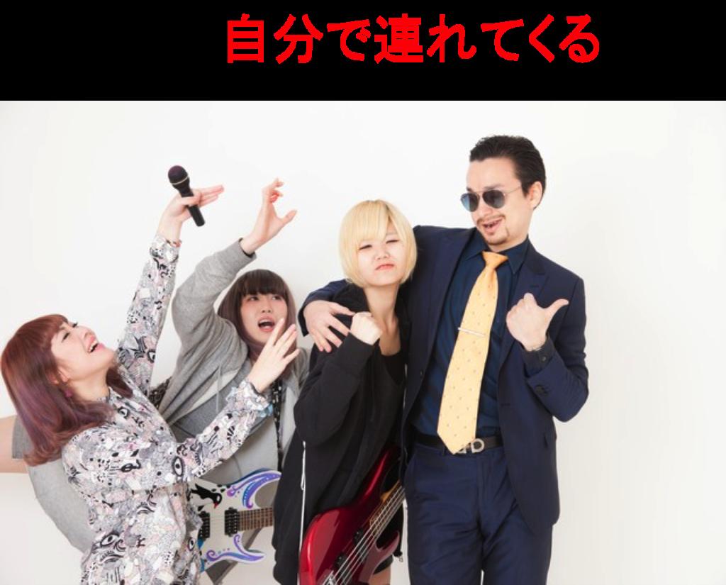 f:id:sousyokukusao:20170424161606p:plain