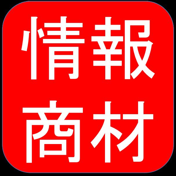 f:id:sousyokukusao:20170425144202p:plain