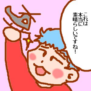 f:id:sousyuurei:20210322180633p:plain