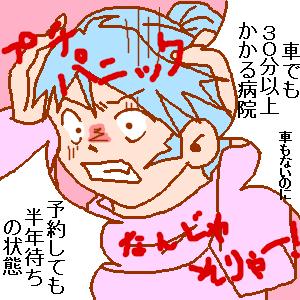 f:id:sousyuurei:20210327225034p:plain