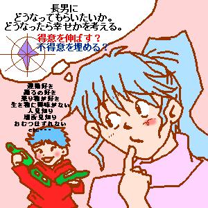 f:id:sousyuurei:20210328182626p:plain