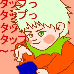 f:id:sousyuurei:20210404215049p:plain