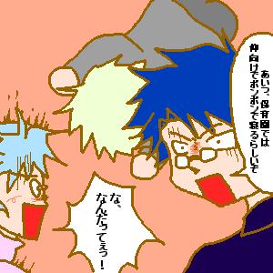 f:id:sousyuurei:20210503012101p:plain