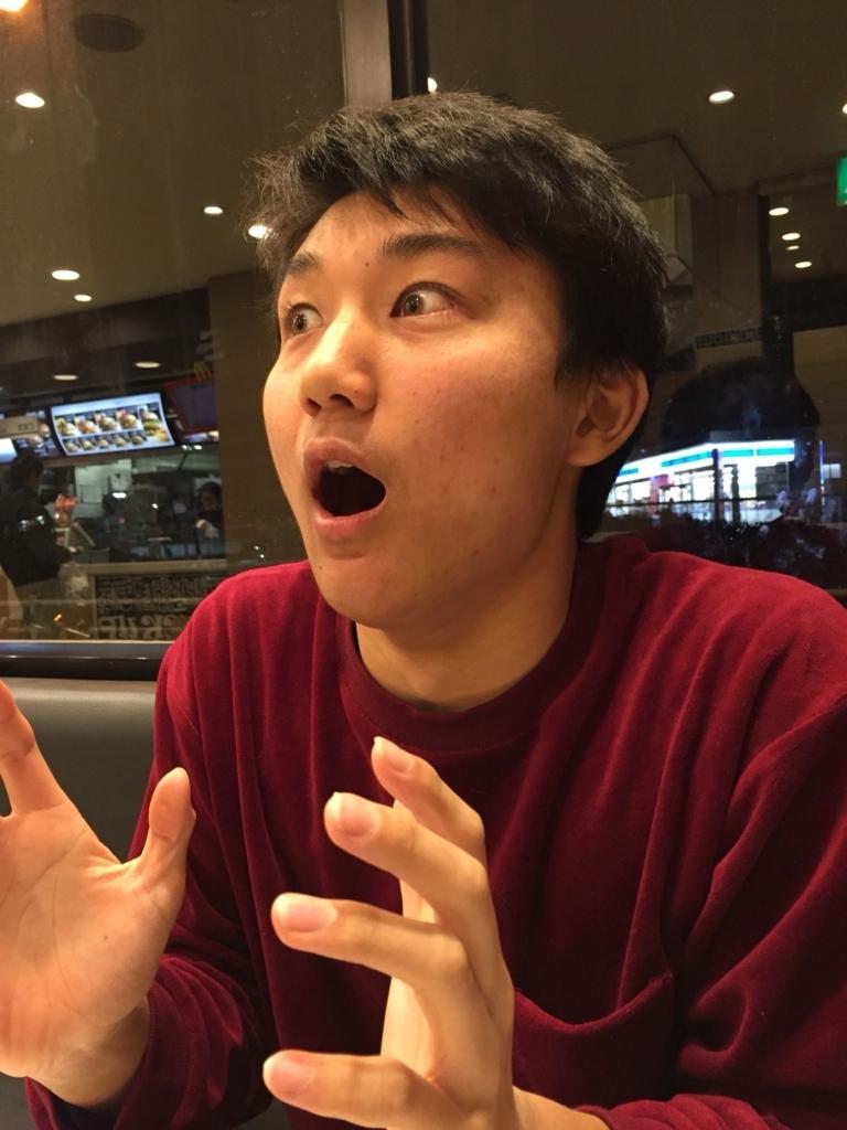 f:id:soutanomarchgoukakuhou:20171215191854j:plain