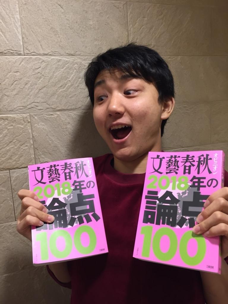 f:id:soutanomarchgoukakuhou:20171215191856j:plain