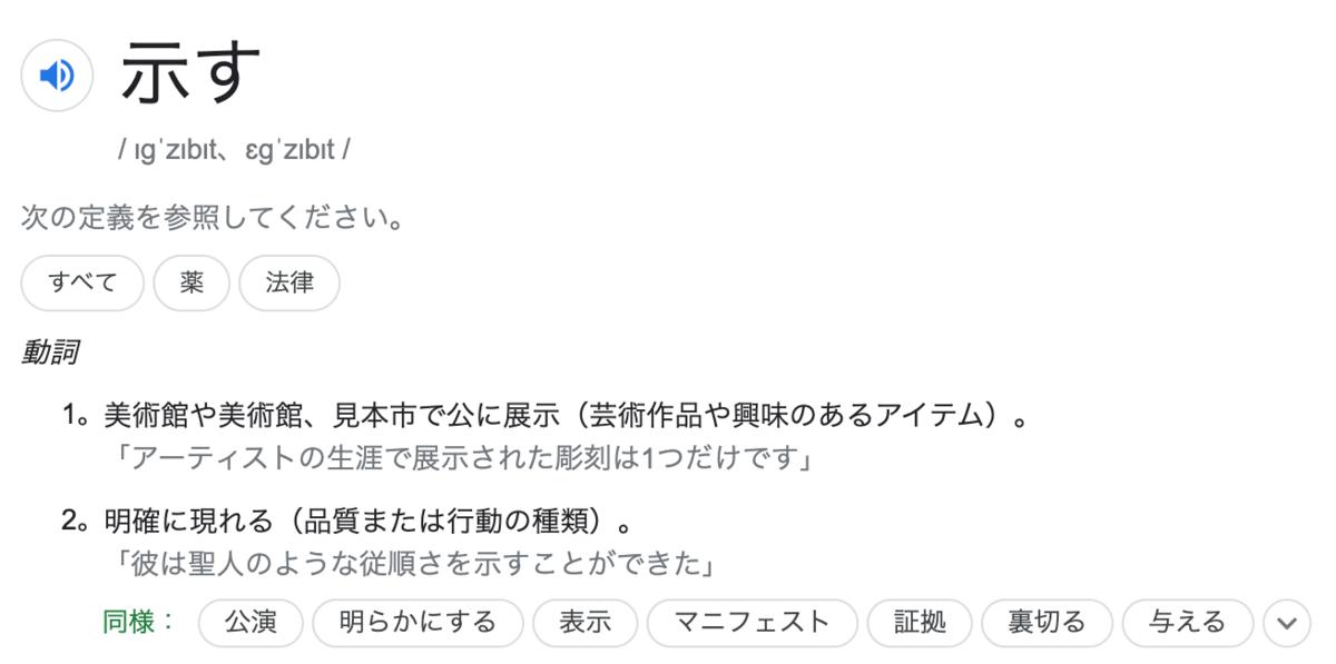 f:id:soutaxx:20210525225520p:plain