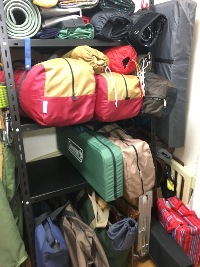キャンプ・アウトドア道具収納