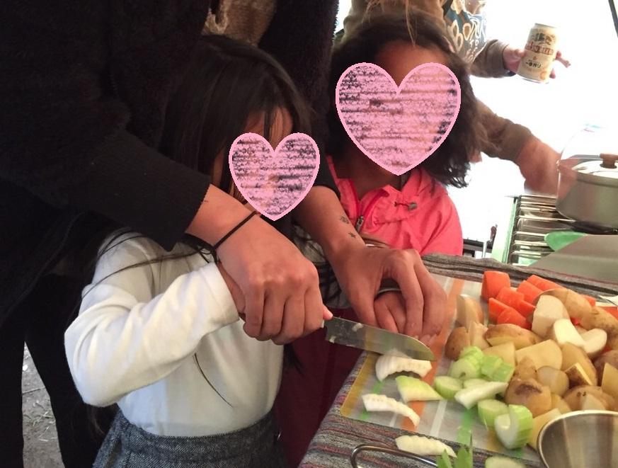 ダッチオーブン ローストポーク 野菜