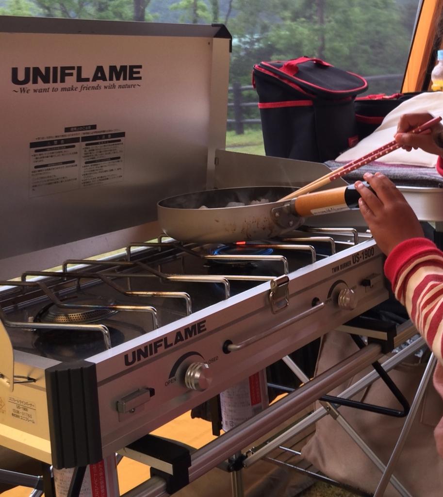 菜箸 100均 キャンプ道具