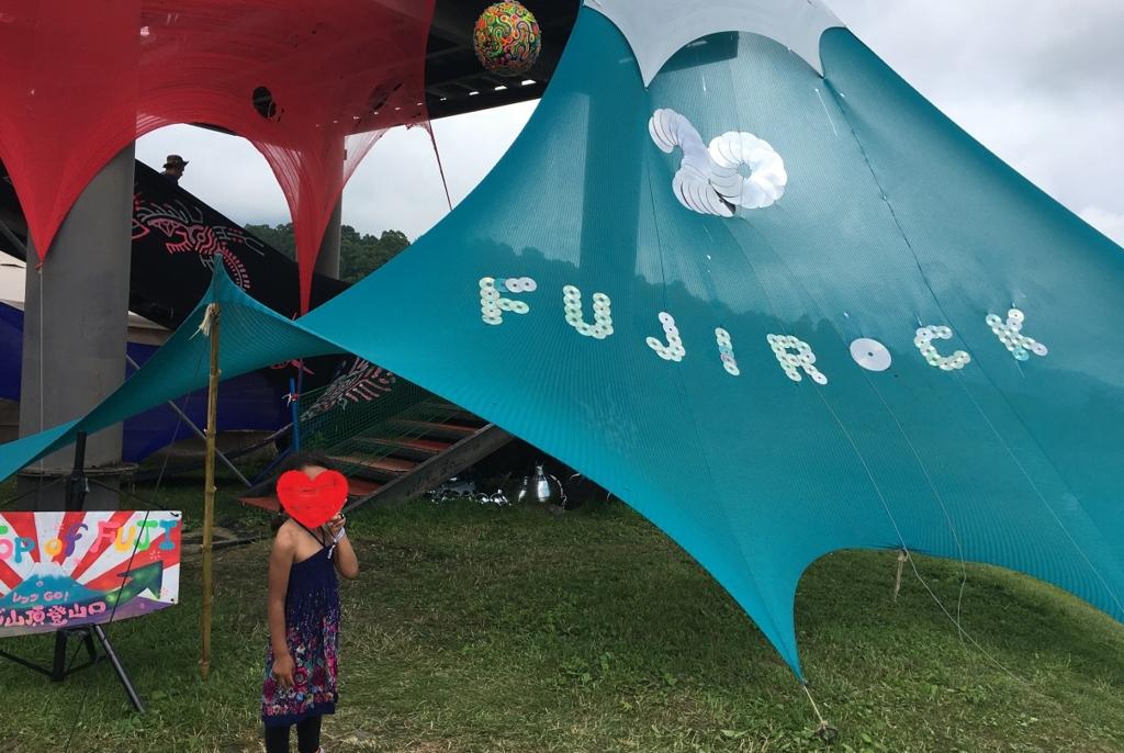 子連れキャンプ フジロック 5歳