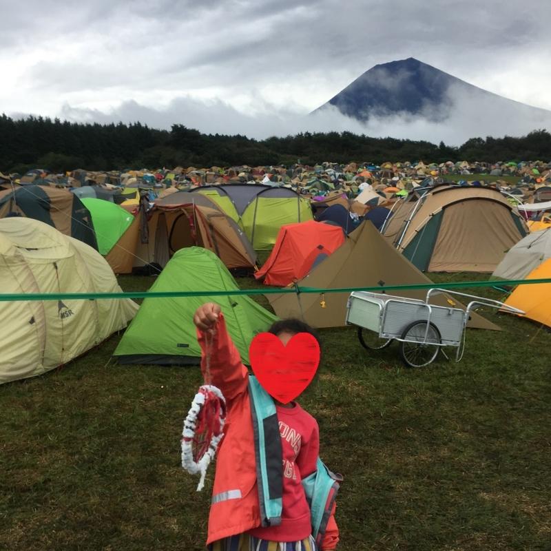 朝霧ジャム 子連れ キャンプ フェス キッズランド