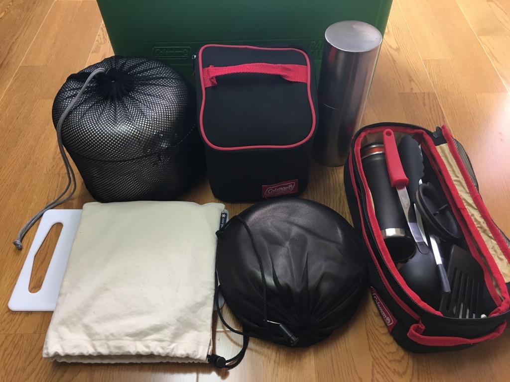 キャンプ用品 キャンプ道具 収納 持ち運び