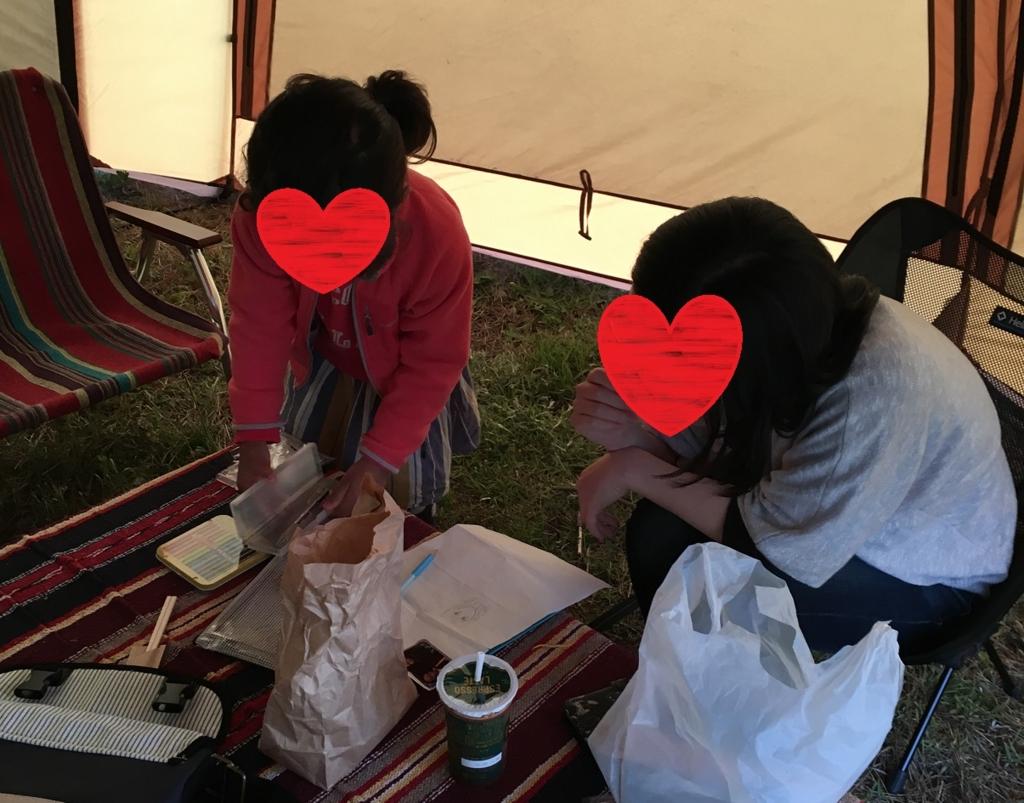 スノーピーク メッシュシェルター 春キャンプ