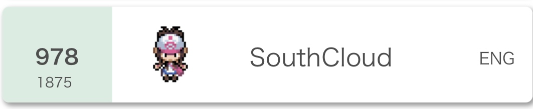f:id:southcloud:20210403205601j:plain