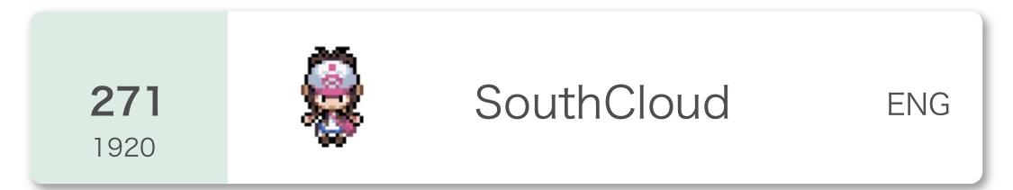 f:id:southcloud:20210501180409j:plain