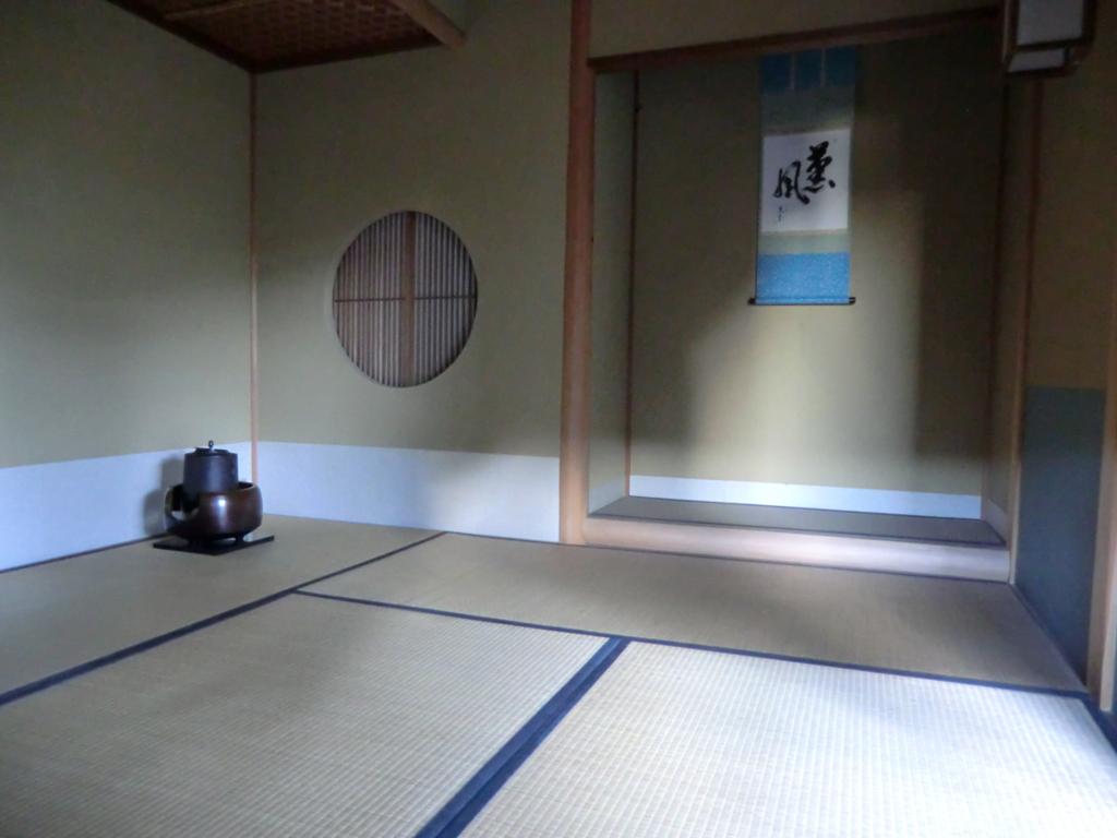 f:id:soutoku323:20170502140116j:plain