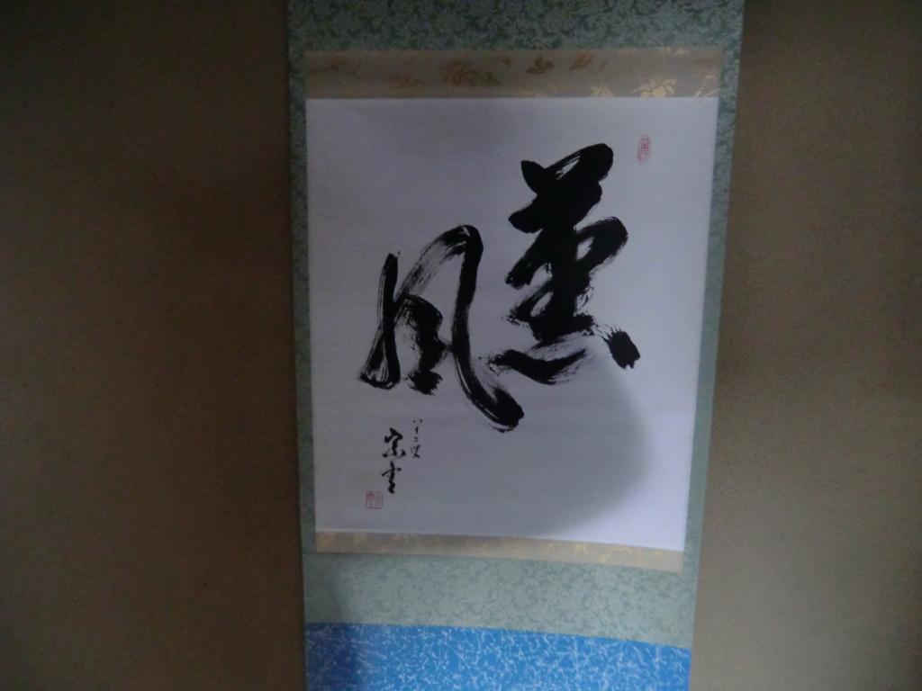 f:id:soutoku323:20170502140200j:plain
