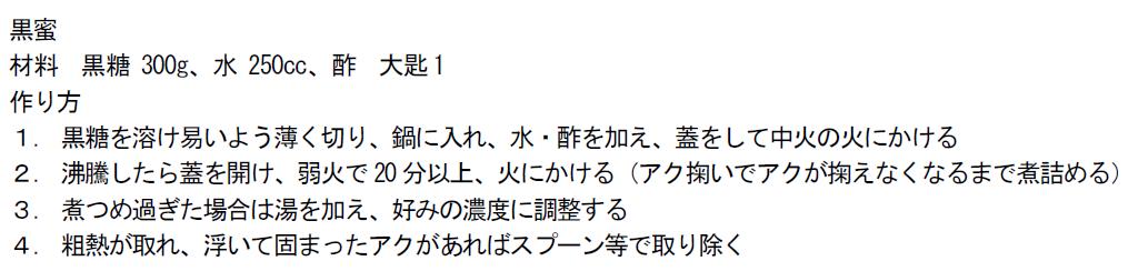 f:id:soutoku323:20170602155458p:plain
