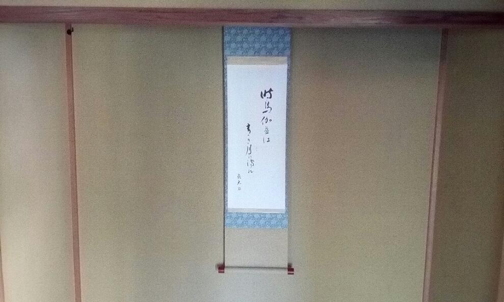 f:id:soutoku323:20170606132212j:plain