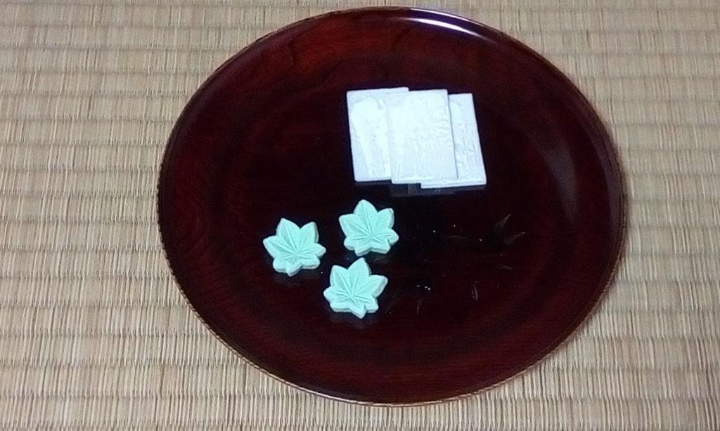 f:id:soutoku323:20170803113205j:plain