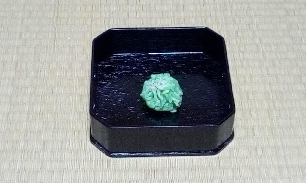 f:id:soutoku323:20170817133051j:plain