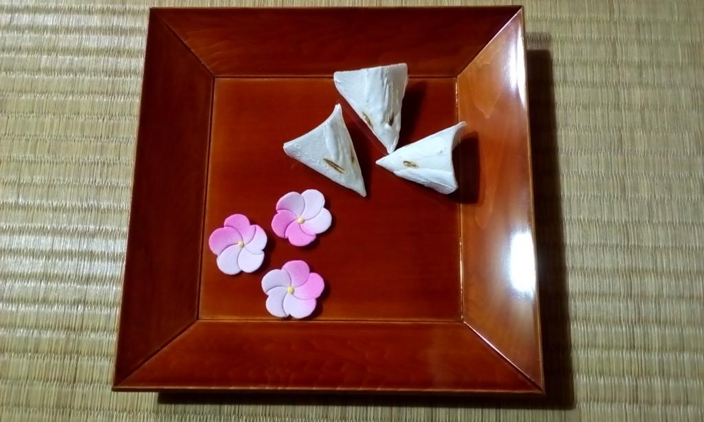 f:id:soutoku323:20180211130323j:plain