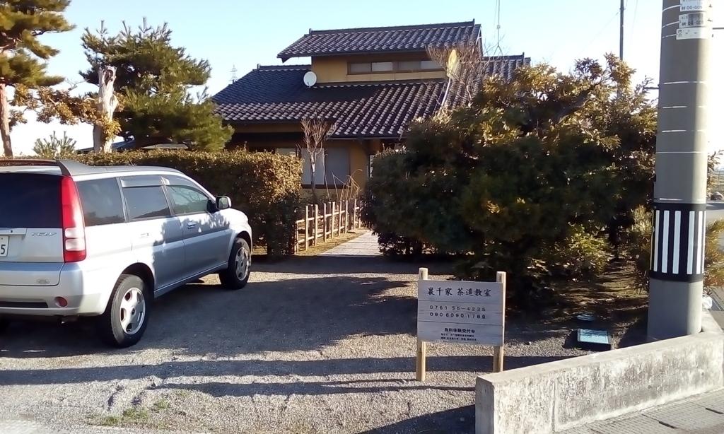 f:id:soutoku323:20180303085407j:plain