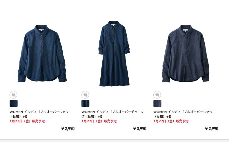 f:id:soutoukakka:20170122025204j:plain