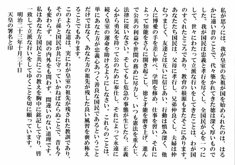 f:id:soutoukakka:20170306193255j:plain