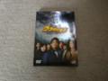 20世紀少年1章DVD